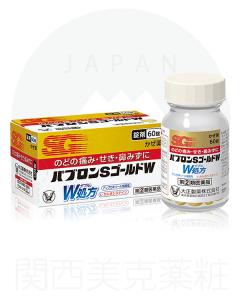 大正製藥 百保能S Gold W錠 60錠 4987306047396image