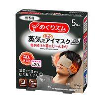 Megrhythm Steam Eye Mask FOR MEN Unscented 12sheets 4901301348173image