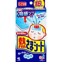 Kobayashi Netsu-sama-sheet for kids 16 sheets 4987072011188image