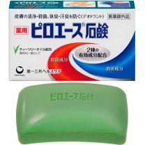 Daiichi Sankyo Pyroace Soap 70g 4987107623522image