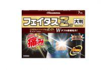 Hisamitsu Pharmaceutical Feitas Zα Dicsas Oban 7 sheets 4987188123836image