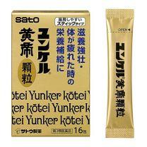 Sato Pharmaceutical Yunker Kotei Granule 16 foils 4987316029931image