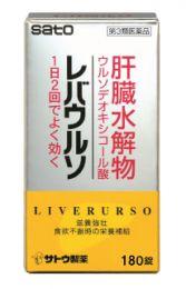 Sato Pharmaceutical LIVERURSO 4987316033570 amino acid supplement 180pcs 4987316033570image