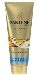 Pantene Pro-V Moist Smooth Care Dairy Repair Treatment 4902430702478image