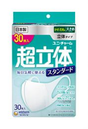 Unicharm Cho-rittai Mask Standard Large size 30 sheets 4903111961221image