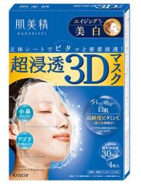 HADABISEI 3D Mask Aging care (Whitening) 4sheets 4901417631381image