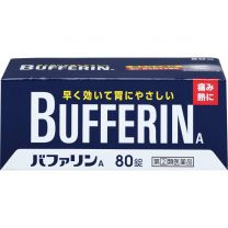 Lion BUFFERIN A 80 pcs 4903301010944image