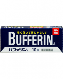 Lion BUFFERIN A 10 pcs 4903301010982image