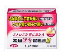 Ohta's Isan Otaisan herbal medicine II tablets 34P 4987033602097image