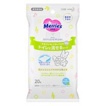 Merries 4901301239877 baby wipes 20 pc(s) 4901301239877image