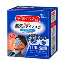 Megrhythm Steam Eye Mask Relax & Go 12sheets 4901301348159image