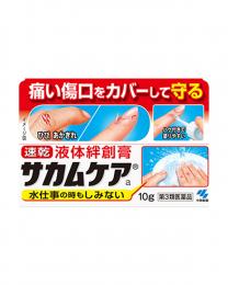 小林製藥 液體絆創膏 10g 4987072011225image
