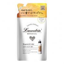 Laundrin Tokyo Landlin Botanical softener Lugar motto and Cedar hilche 430ml 4582469502364image