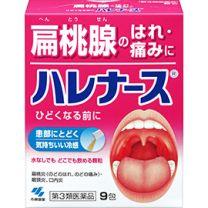Kobayashi Harenurse cold medicine Granules Adults 9 pcs 4987072024324image