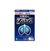 Kobayashi Dasumokku Granule 16 foils 4987072045961image