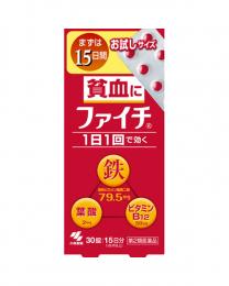 小林製藥 貧血改善補鐵錠 30錠 4987072066768image