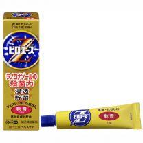 Daiichi Sankyo Pyroace Z Ointment 15g 4987107612229image