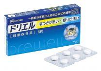 SSP Drewell 6 tablets 4987300049402image
