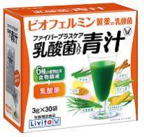 Taisho Pharmaceutical Fiber Plus Care herbal supplement Powder 3g x 30pcs 4987306019096image