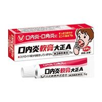 Taisho Pharmaceutical STOMATITIS OINTMENT TAISHO A Patch 6g 4987306019492image