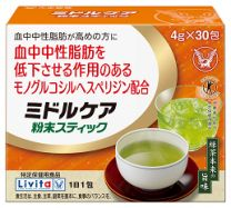 Taisho Pharmaceutical Middlecare Powder Stick herbal supplement 4g x 30pcs 4987306024250image