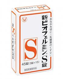 大正製藥 新 表飛鳴 S錠 45錠 4987306054769image