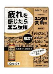 Sato Pharmaceutical Yunker Kotei Liquid 30mL x 3 bottles 4987316030272image