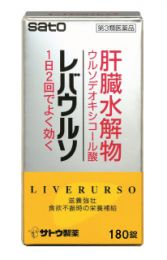 Sato Pharmaceutical LIVERURSO 4987316033570 amino acid supplement 180pcs 4987316033570image