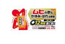 Muhi AZ Tablets 12pcs 4987426002480image