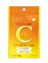 Shionogi Healthcare Co. Cinal EX Chewable tablets 60 tablets 4987904100370image