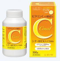 Shionogi Healthcare Co. Cinal EX Chewable tablets 300 tablets 4987904100387image