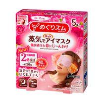Megrhythm Megurism Hot eye mask steam Rose 5P 4901301260901image