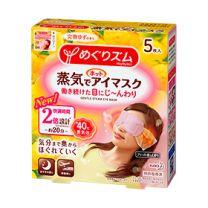 Megrhythm Megurism Hot eye mask steam Yuzu 5P 4901301272195image