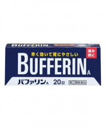 LION 獅王 Bufferin A 退燒止痛藥 20錠 4903301010975image