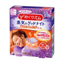 Megrhythm Megurism steamed Good-Night Lavender 5sheets 4901301282231image