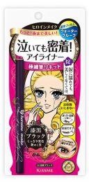 KissMe Heroine make Smooth Liquid Eyeliner Super Keep Dark black 4901433036504image