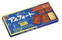 Bourbon Alfort mini chocolates 12 pieces 4901360245567image