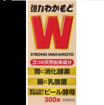 強力 WAKAMOTO 若元錠 300錠 4987243114007image