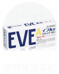 SS製藥 EVE A錠 60錠 4987300028483image