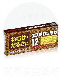 SS製藥 咖啡因提神錠 20錠 4987300042205image