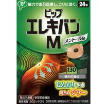 PIP CO. Pip Electric Ban M130 magnetic par 24 pieces 4902522668118image