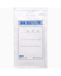 Takamitsu GS 鎮痛消炎 貼布 大張 5片 4987487101627image