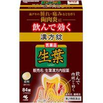 Kobayashi medicinal herb internal medicine 84T 4987072032800image
