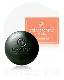Akaran 醫療級 香皂 4560479910072image