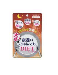 Yoru osoi gohandemo DIET Even late night snack DIET 7day 4560264293762image