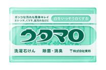 Utamaro soap 133g 4904766110309image