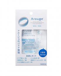 Arouge 試用包 2日分 4987305032591image