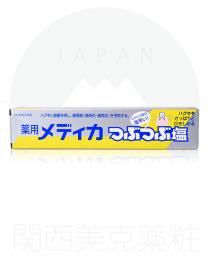 SUNSTAR 結晶鹽 牙膏 170g 4901616005266image