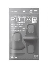 ARAX PITTA MASK GRAY 3 pieces 4987009156807image