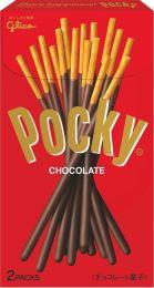 Glico Pocky chocolate 4901005510029image